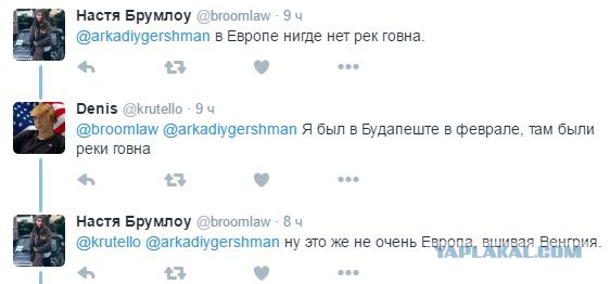 Смешные комментарии из социальных сетей 18.11.2016