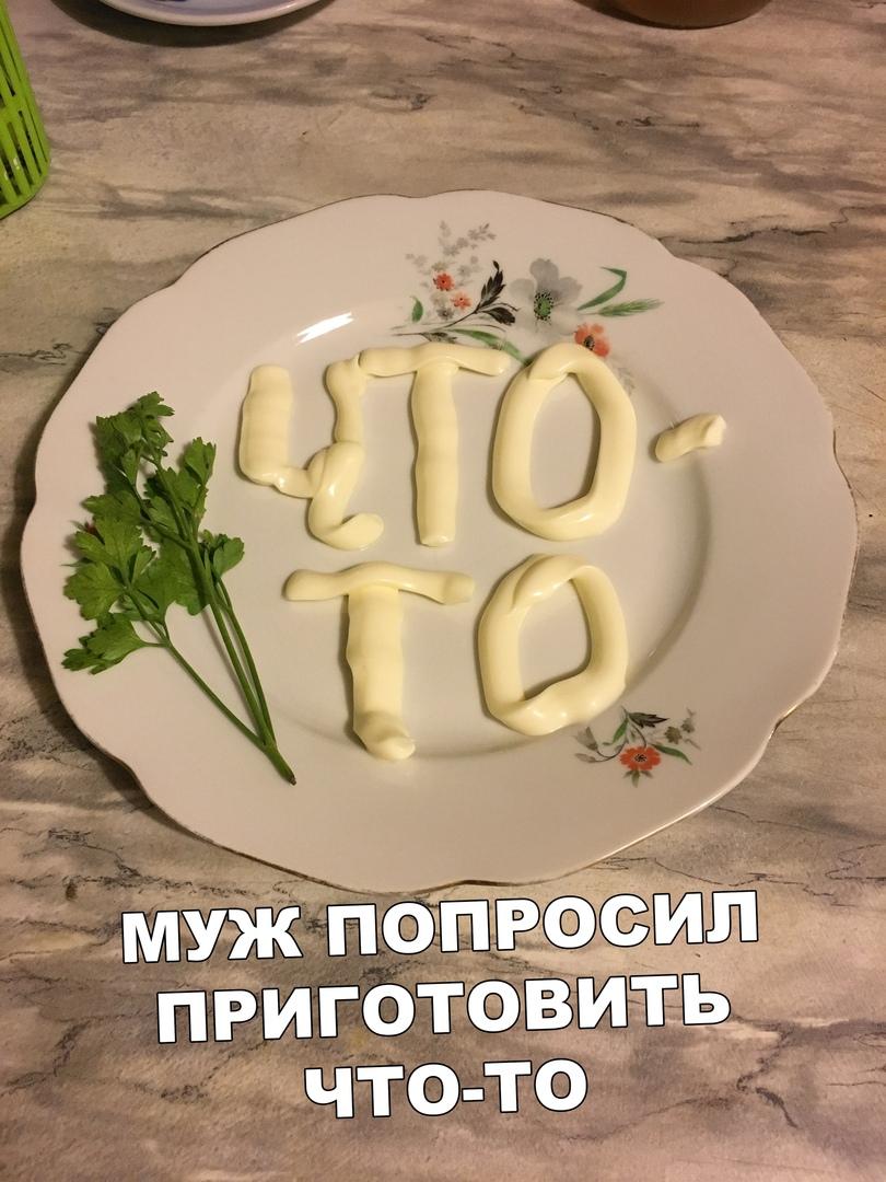 https://s00.yaplakal.com/pics/pics_original/4/8/1/13378184.jpg