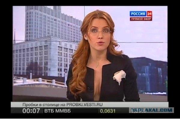24 россия порно смотреть онлайн