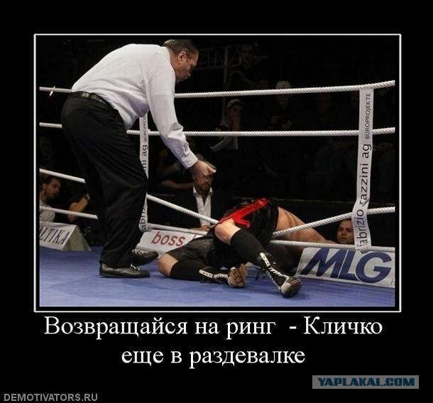демотиваторы для боксеров берется такая любовь