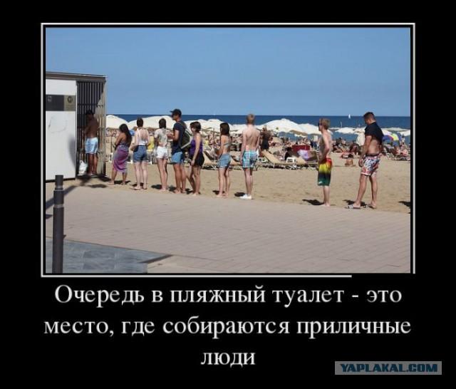 Прикол хуй сасать будеш за 3 рубля