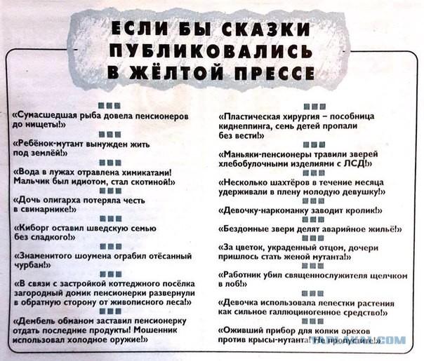ЗМІ назвали причини, чому українські заробітчани калічаться і вмирають за кордоном - Цензор.НЕТ 8645