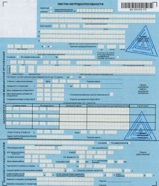 Больничный лист оригинал можно ли сдавать анализ крови после прививки