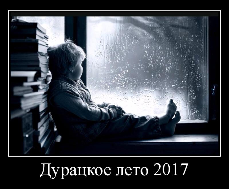 Открытки, приколы картинки про лето 2017
