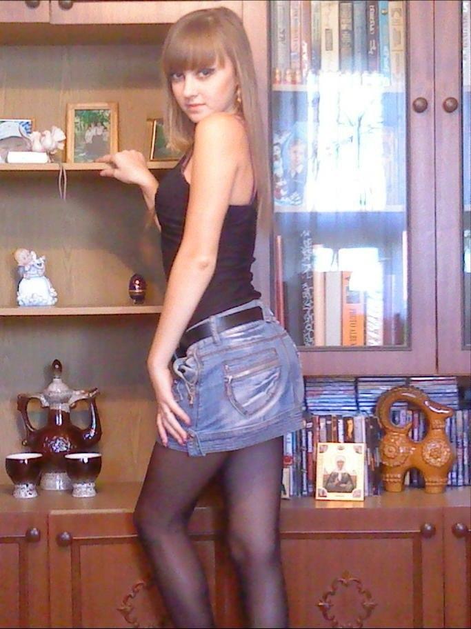 Молодая Девушка Site Vk.com