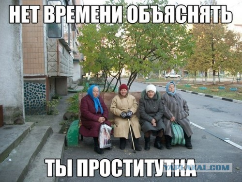 http://s00.yaplakal.com/pics/pics_original/4/9/2/2918294.jpg