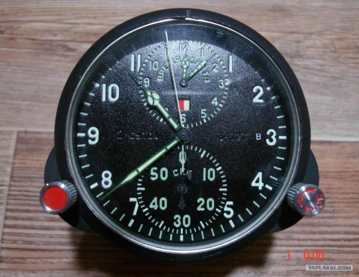 Продам самолетные часы калининград ломбарды часов