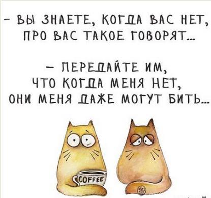 Циничное заявление Э. Набиуллиной