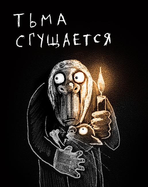 Оккупанты призвали жителей Крыма экономить электричество в вечернее время - Цензор.НЕТ 7206