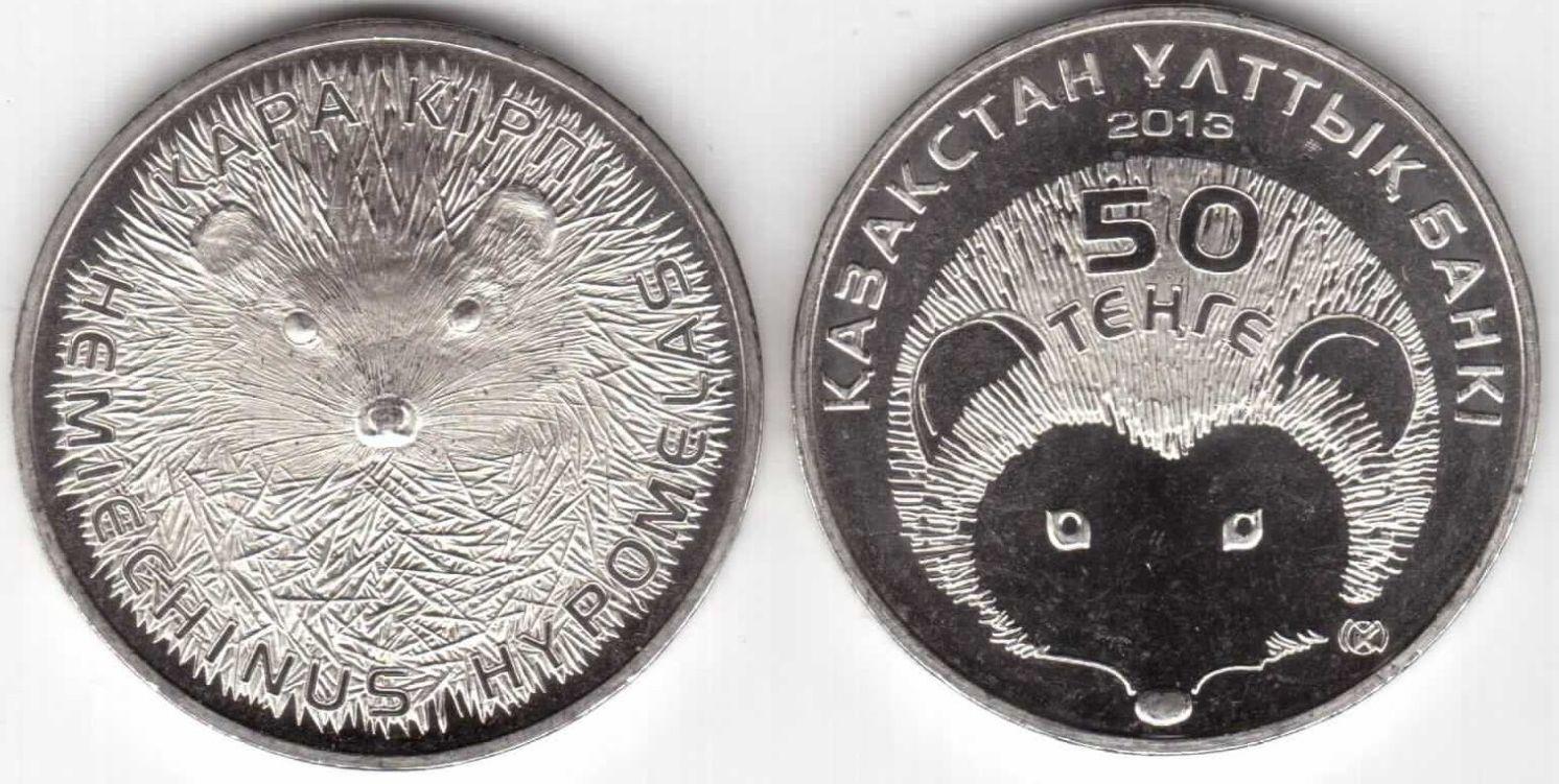 Ежик и сова монета 2 рубля 2009 года спмд магнитная