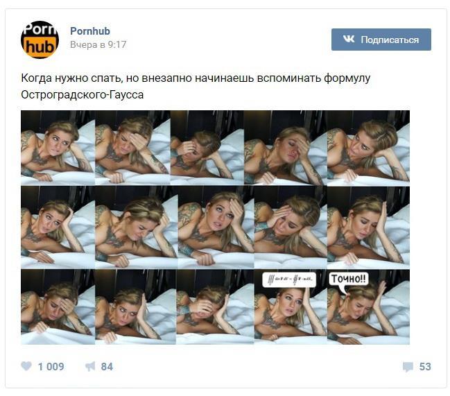 порнхаб по русски