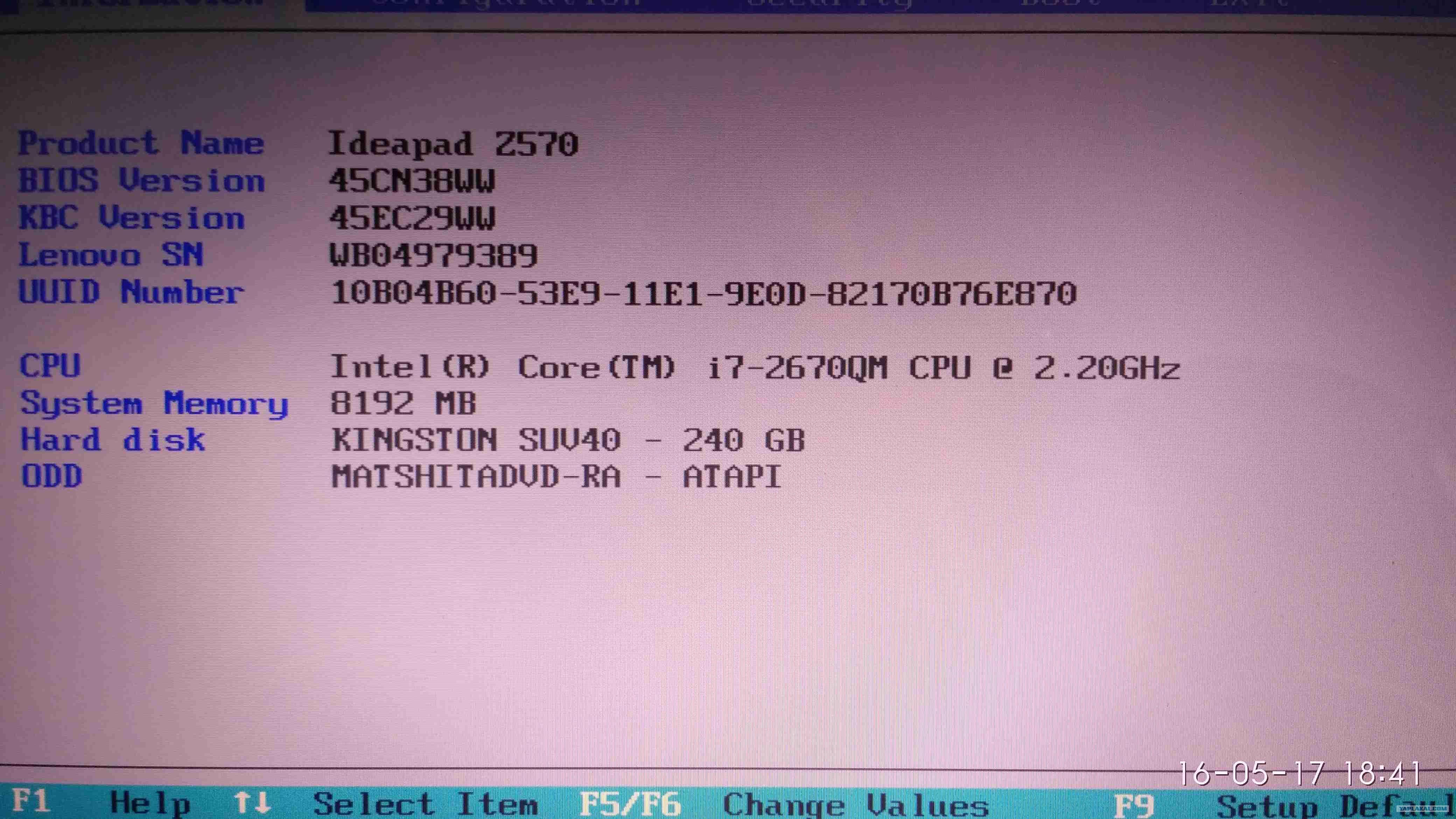 Продам ноут Lenovo Z570 - ЯПлакалъ