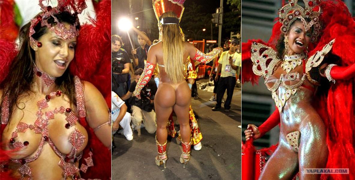 Каррнавалы порно бразильские