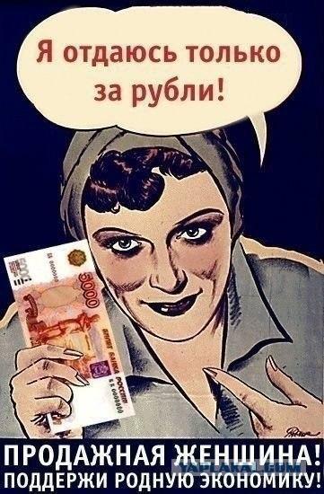 О легализации проституции
