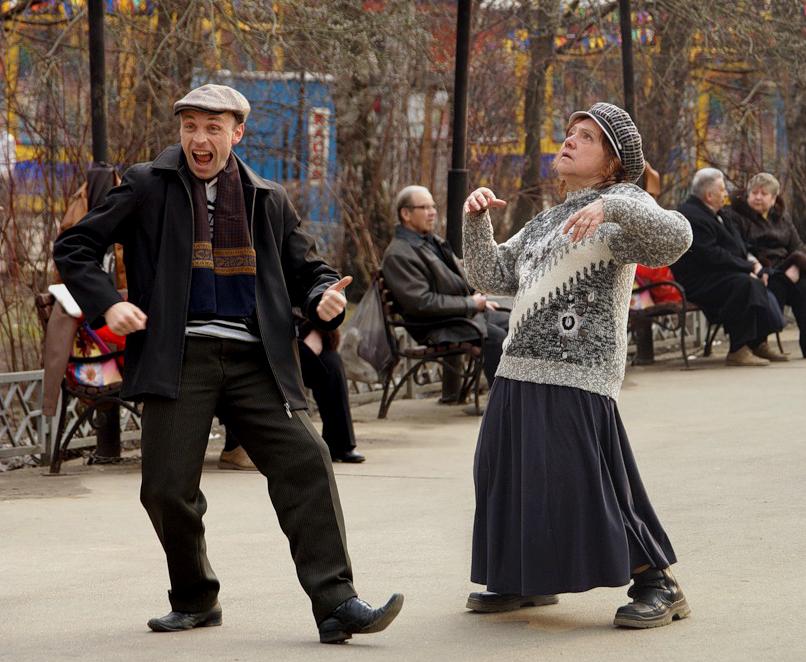 фото танцующих людей смешные инстаграм, певица часто