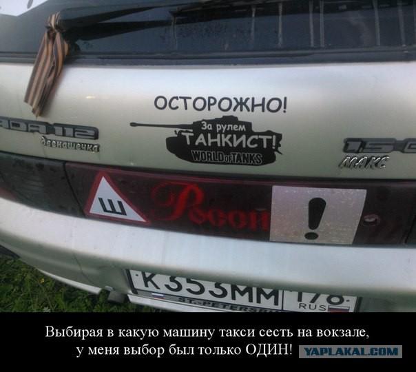 http://s00.yaplakal.com/pics/pics_original/4/9/9/3109994.jpg
