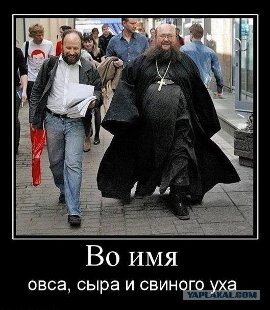 квартира патриарха кирилла фото