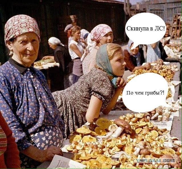 Немного советской Москвы в цвете