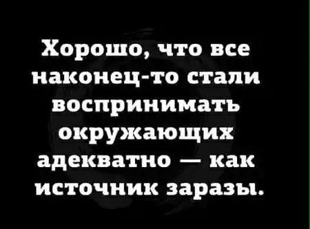 https://s00.yaplakal.com/pics/pics_original/5/0/0/14310005.jpg