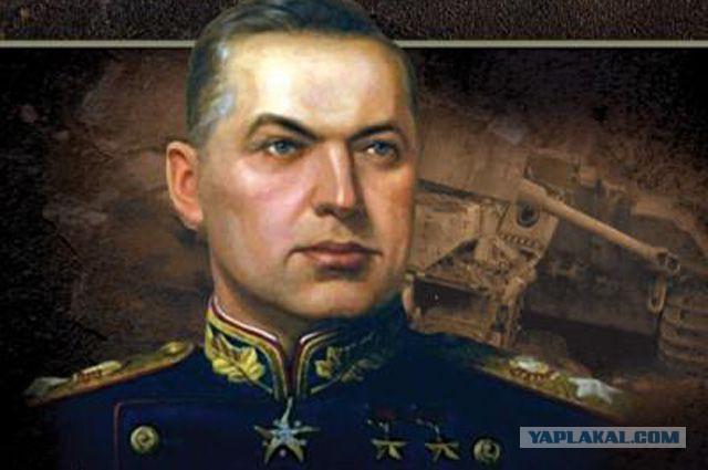 фото маршала бронетанковых войск катукова имеешь