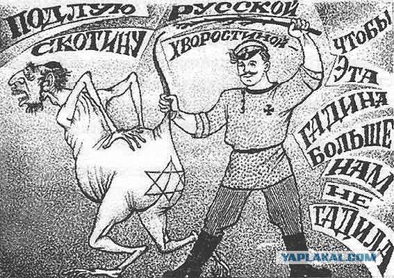 Евреи поимели не кошерную девку — photo 2