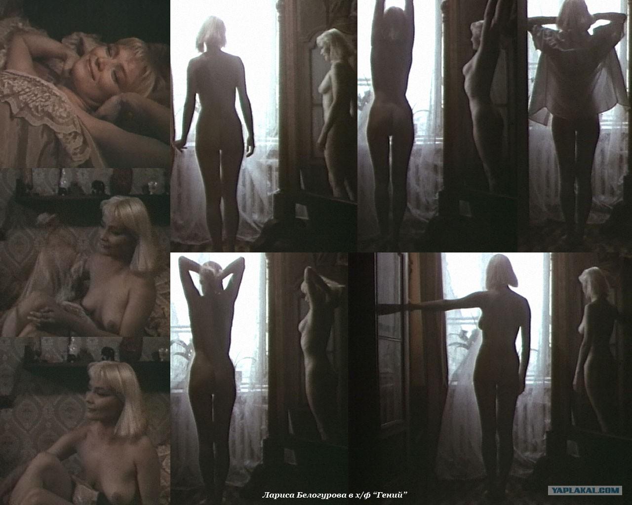 Порно секс гений фильм