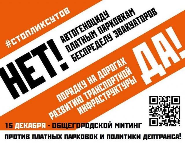 Чеки для налоговой Новопетровская улица чеки для налоговой Гольяновский проезд