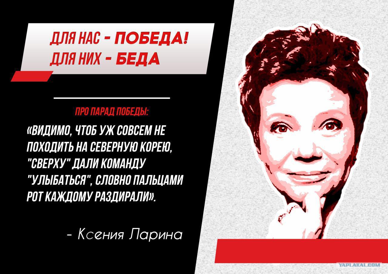 pizda-kseniya-barabani-foto-smotret-s-russkim-perevodom-seks-filmi