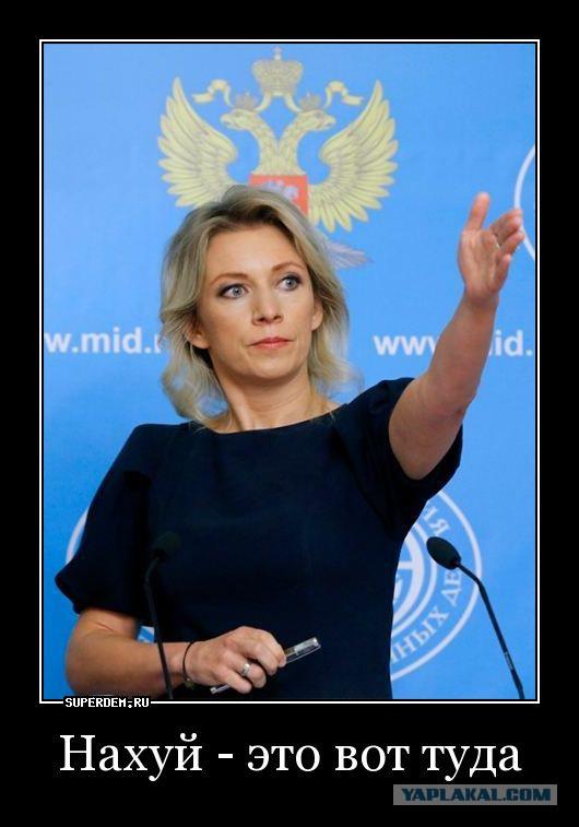США огласили декларацию о непризнании российского Крыма