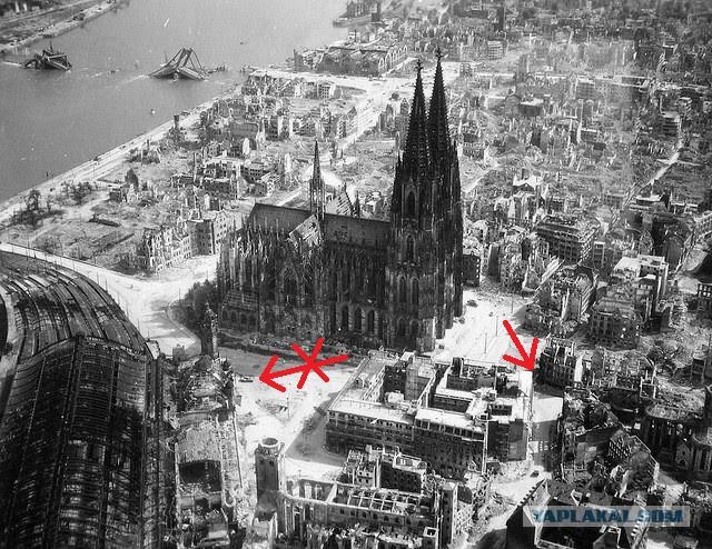 Фотографии Германии из кабины бомбардировщика
