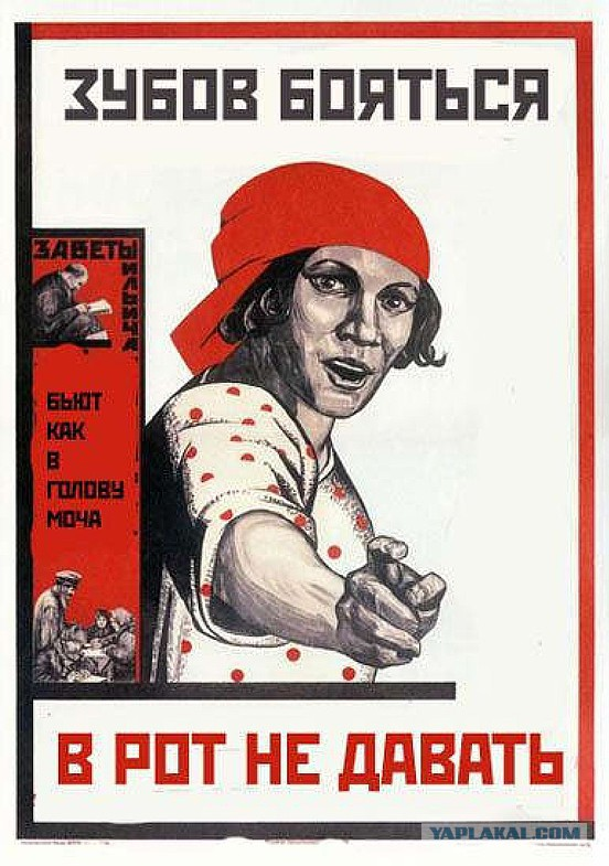 Звонок, советские плакаты про работу и труд приколы