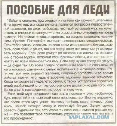 ДОМОВОДСТВО СССР 1960 ГОД РУКОВОДСТВО ДЛЯ ХОРОШЕЙ ЖЕНЫ СКАЧАТЬ БЕСПЛАТНО