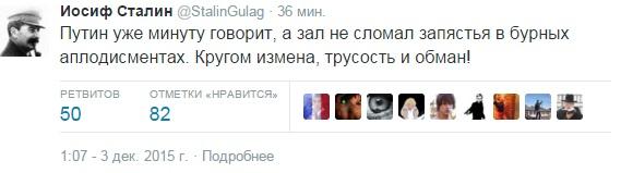 реакция на послание президента путина сегодня