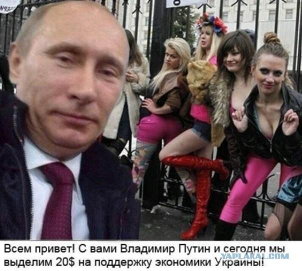 проститутки ес