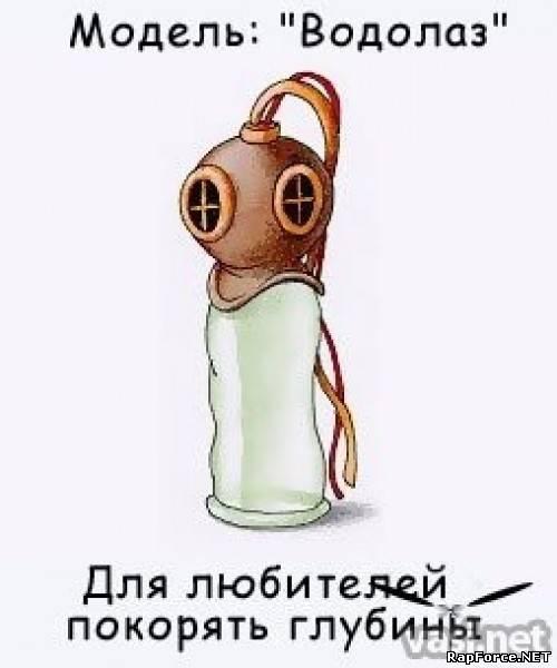 На Урале болеющая ВИЧ мать-одиночка мстит мужчинам, заражая их