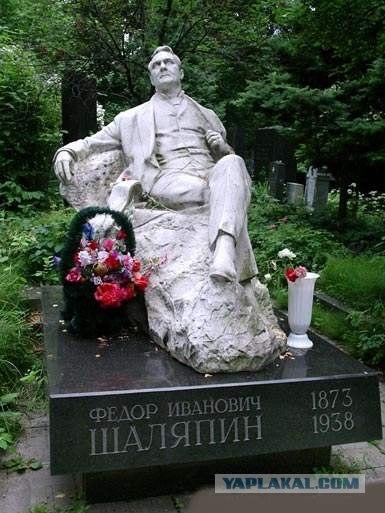 Памятники знаменитых людей яндекс надгробная плита гранита 4 Площадь Мужества