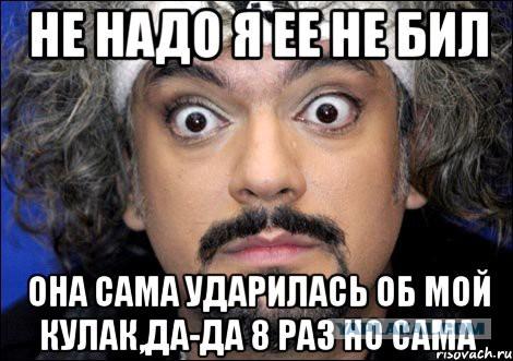 Киркоров ударил женщину на концерте в Тольятти