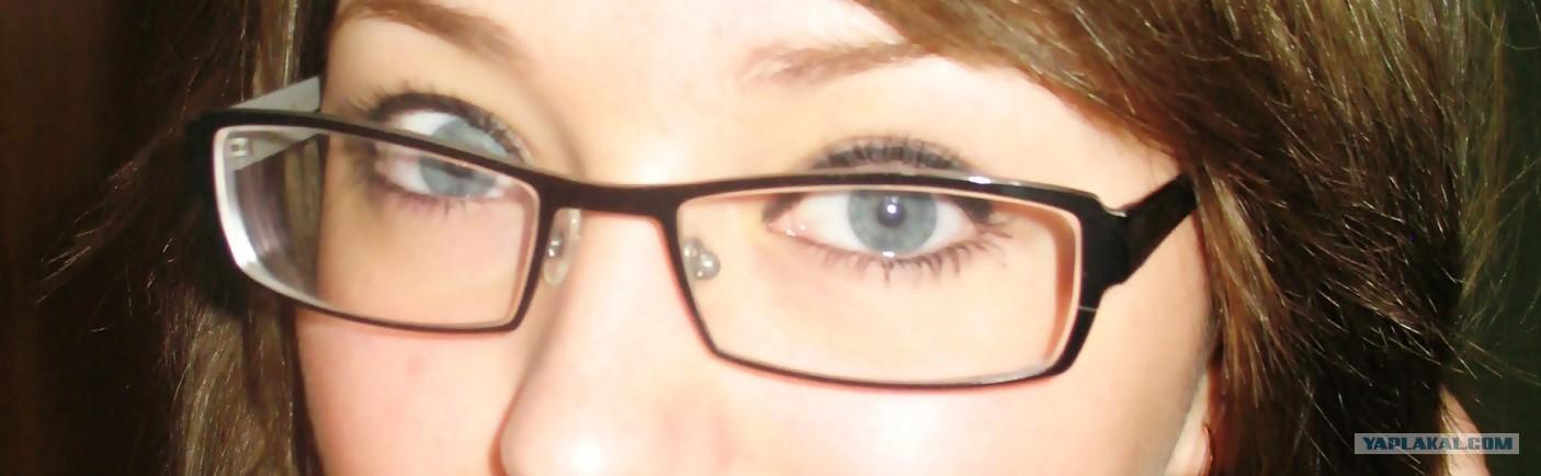 Цены на очки для зрения в ульяновске