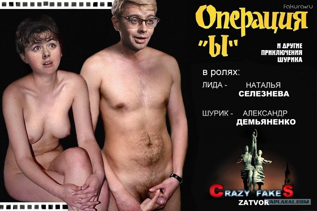взял фильмография русские актеры порно купальниках фото