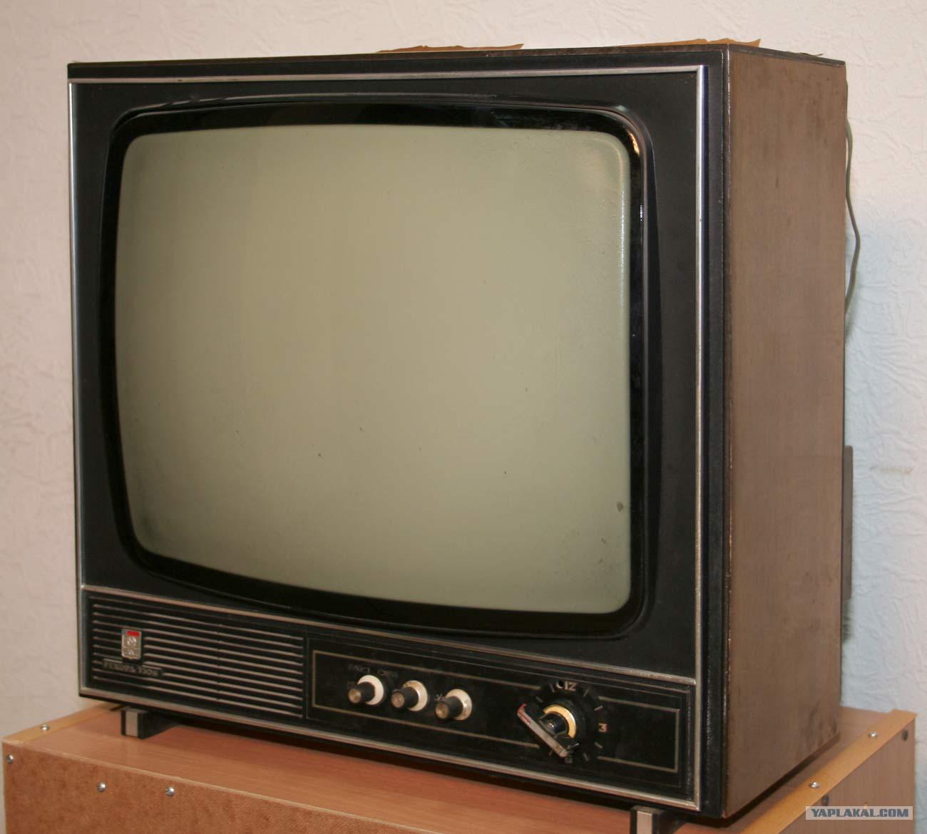 певицы этому советский черно-бекый телевизор рекорд купить на авито приобрести квартиру