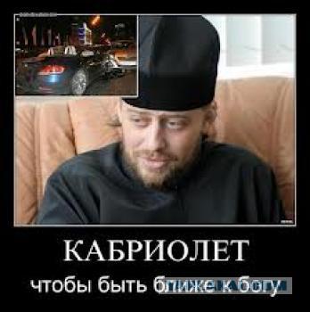 Суд конфисковал у священника Киево-Печерской лавры 52,7 тыс. долл., которые тот пытался нелегально вывезти в Россию - Цензор.НЕТ 8311