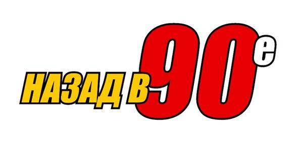 Жителя Ленобласти Руслана Мамедова подозревают в серии преступлений