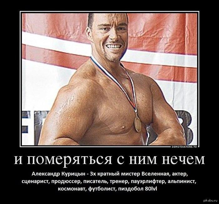 http://s00.yaplakal.com/pics/pics_original/5/1/6/2250615.jpg