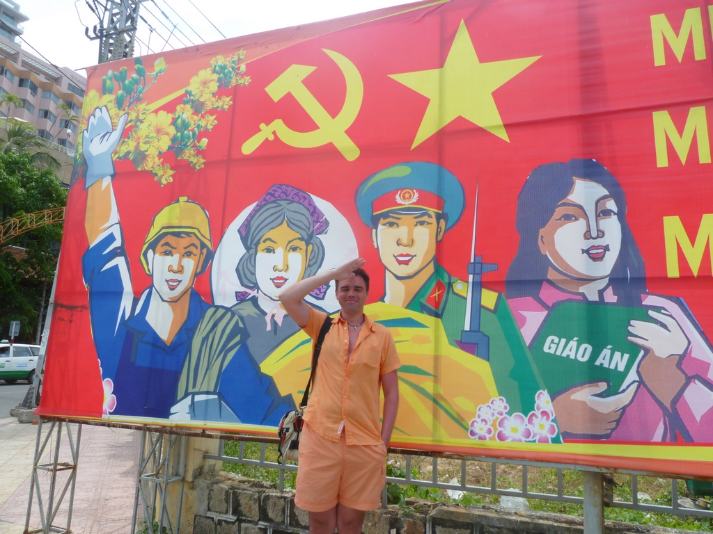 Коммунизм с человеческим лицом Социализм с человеческим