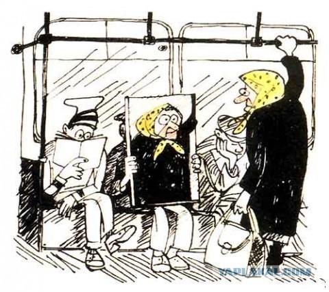 Бабки и общественный транспорт