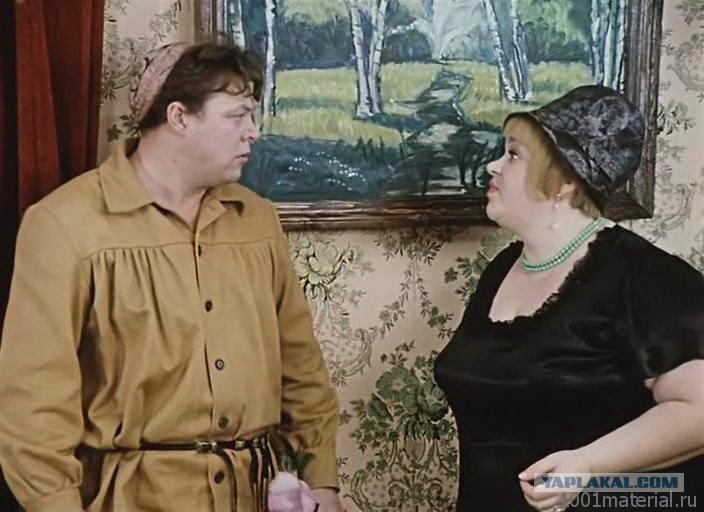 видео онлайн свидетель трахнул невесту