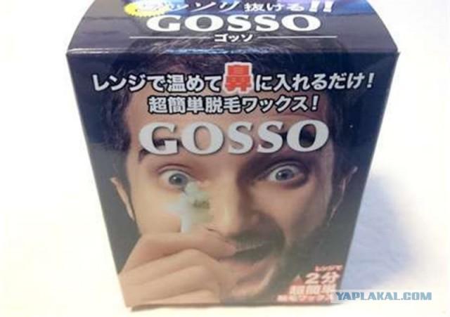 Японско-садистский способ удаления волос в носу