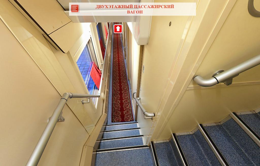 Фото поезд скрыто туалете, подглядывание зять уговорил тещу