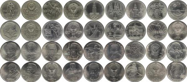 Юбилейные монеты ссср все 1 евро 2011 года цена
