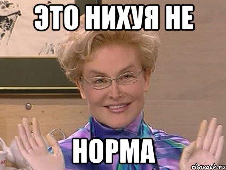 Пьяная медицина в Перми